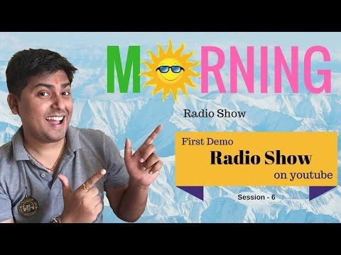 Radio Jockey training hindi - Presentation style of Morning Radio Show - Session 6