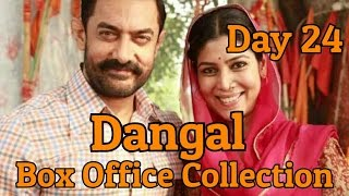 Dangal Box Office Collection Day 24