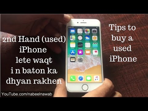 Tips to buy an used iPhone