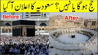 Saudi Government Shares Policy About Hajj 2020