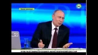 Путин: Вернуть Аляску? Зачем она? Прямая линия. 17.04.2014