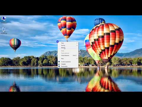 How to Change Window 7 Boot Screen Animation