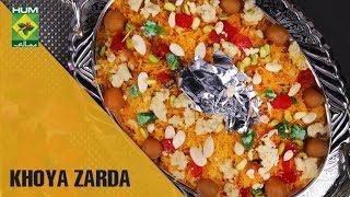 Homemade Khoya Zarda | Lazzat | Masala TV Shows | Samina Jalil