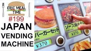 Hot Food Vending Machine in Japan #2 - Eric Meal Time #199