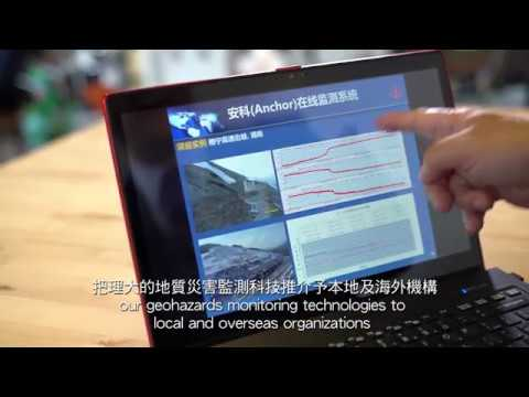 Satellite-Based Geohazards Monitoring Technologies 基於衛星觀測的地質災害監測技術