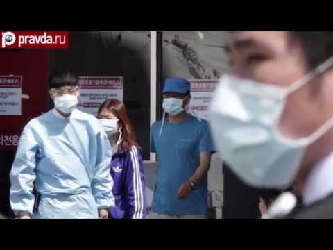MERS coronavirus attacks Asia