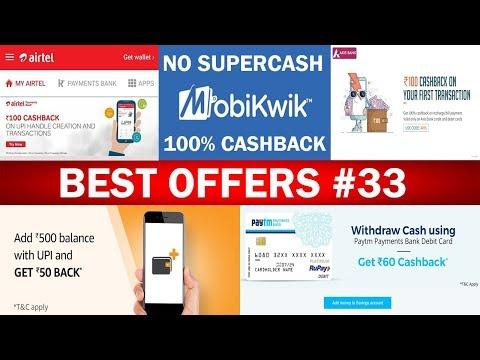 New Paytm Send Money Offer, Free Amazon Rs.50 Pay Balance, Mobikwik 100% Cashback, Best offers 2018