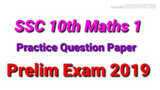 s s c math board question 2019 Videos - 9tube tv