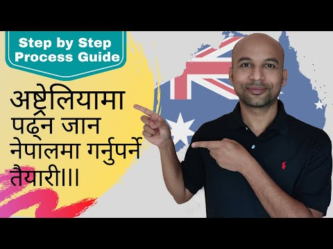 How to Apply Australia for study: Step by step process