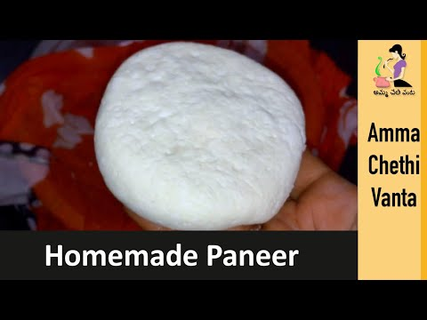 How To Make Paneer At Home In Telugu | Home Made Paneer Preparation With Spoiled Milk Easy