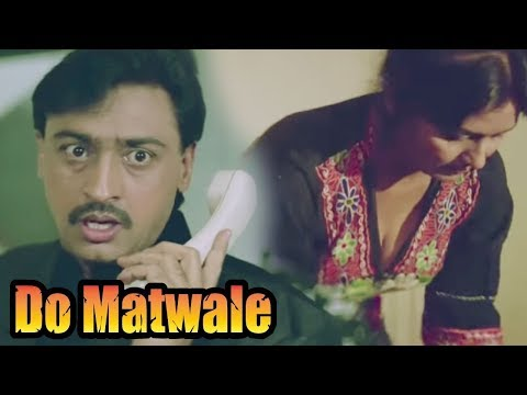 Xxx Mp4 Gulshan Grover Gets Attracted Towards Maid Bollywood Comedy Scene Do Matwale 3gp Sex