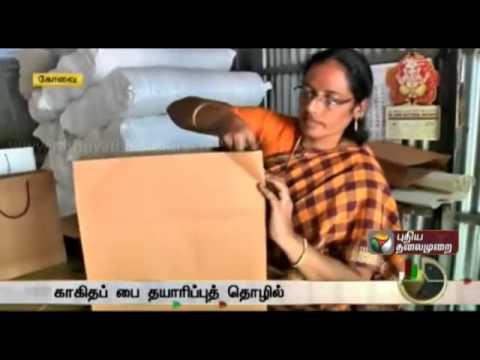 Manual manufactre of paper bag