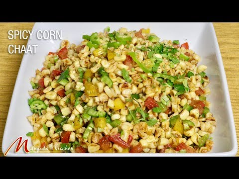 Spicy Corn Chaat recipe by manjula