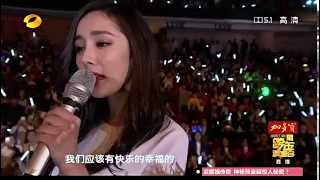 [Anh muốn tự mình hát cho em nghe] Dương Mịch, Lưu Khải Uy (Nhạc hội mừng năm mới 2015)