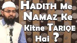 Kya Hadith Me Namaz Ke Alag Alag Tariqe Ate Hai By Adv. Faiz Syed