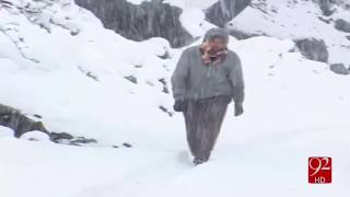 Swat Ran & Snow Fall Report 92 News 3 January,2017