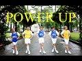 [KPOP IN PUBLIC CHALLENGE] Red Velvet 레드벨벳 'Power Up' (Dance Cover) Heaven Dance Team from Vietnam mp3
