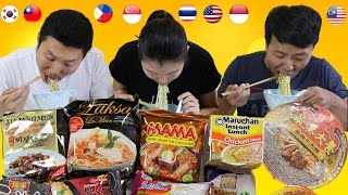 Tasting RAMEN INSTANT NOODLES From Around the World!