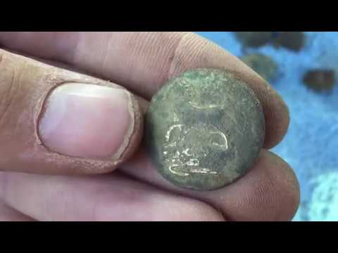 Relics and coins uk metal detecting