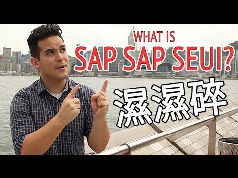 SAP SAP SEUI 濕濕碎!! - Learn Cantonese Slang w/ CarlosDouh!