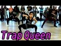 Trap Queen Fetty Wap Dance Mattsteffanina Choreography Ft 9