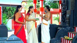 Bhagyajathakam | Ep -212 - Indhu and Parvathy with new expectations... | Mazhavil Manorama