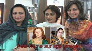 deedar real age, drama actress real names, mujra girls pakistan Nargis, Deedar,Sobia Khan,Khushboo