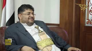 #x202b;برنامج لأول مرة مع عابد المهذري - يستضيف محمد علي الحوثي عضو المجلس السياسي - قناة اللحظة الفضائية#x202c;lrm;