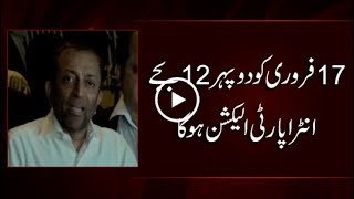 CapitalTV; Intra-party elections to be held on February 17: Farooq Sattar