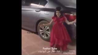 #x202b;رقص اطفال روعة على شيلات منوعة 2015#x202c;lrm;