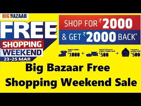Big Bazaar Free Shopping Weekend Sale || Tech news Telugu