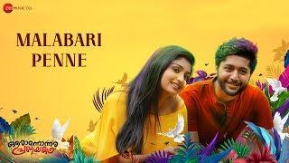 Malabari Penne - Oronnonnara Pranayakadha   Shebin Benson & Zaya David   Vineeth Sreenivasan