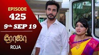 ROJA Serial   Episode 425   9th Sep 2019   Priyanka   SibbuSuryan   SunTV Serial  Saregama TVShows