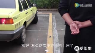 史上最搞笑 侧方位停车~~看到最后我疯了