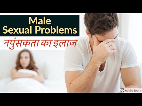 Sexual Problems Acupressure Home Remedies Treatment | How to Cure Erectile Dysfunction naturally