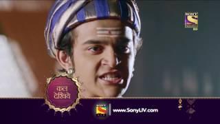 Peshwa Bajirao - पेशवा बाजीराव - Episode 87 - Coming Up Next