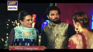 Shadi Mubarak Ho Teaser 1 - ARY Digital