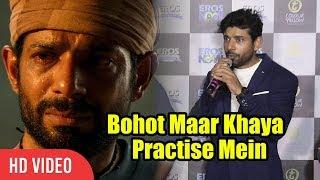 Bohot Maar Khaya Practise Mein | Vineet Kumar Singh | Mukkabaaz