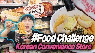 Korean Convenience Store Food Challenge // 편의점 음식 먹방 챌린지!!