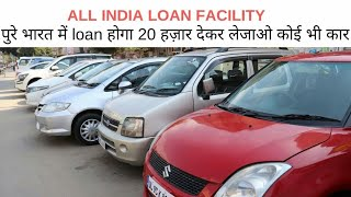 second hand car in cheap price loan also provide | karim motors , sab sikhe jane