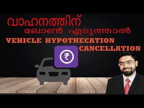 Vehicle Hypothecation Cancellation (വാഹനത്തിന്റെ ലോണ്  അടച്ച് കഴിഞ്ഞാല് എന്ത് ചെയ്യണം)