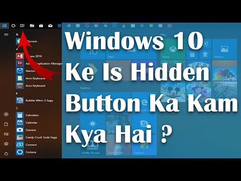 Windows 10 PC Ke Is Button Ka Kam Kya Hai ? Windows 10 Multiple Desktops Kaise Use Kare ?