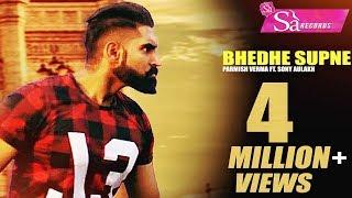 Parmish Verma | Bhedhe Supne | Sony Aulakh | Latest Punjabi Songs 2017 | Sa Records