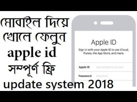 how to create apple id 100% verified without credit card 2018 update system