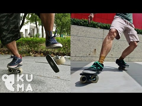 Freeline Skates are Strangely Awesome