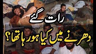What was happening in night at Dharna-Azadi March  Maulana Fazal Ur Rehman  Dekhty Raho TV -HD
