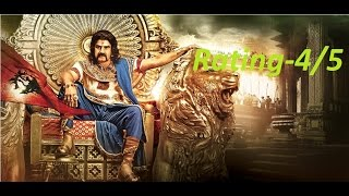 Gowthami Putra Satakarni Movie Rating || Balakrishna || Krish|| Hema Malini || shriya saran