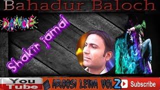New balochi aroosi lewa vol(2)  Qismat mani kharabi banoor mani shutta track (4) 2016