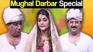 Khabardar With Aftab Iqbal - 13 January 2018 - Mughal Darbar Special - Express News