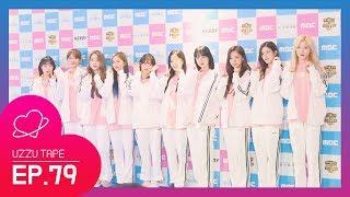 [UZZU TAPE] EP.79 2019 추석특집 아육대 비하인드 01화